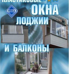 Ремонт окон,антимоскитные сетки, окна ПВХ