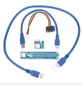 USB-Riser pci-e 16x-1x