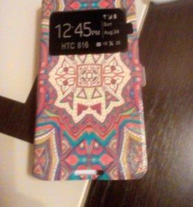 Чехол.На HTC 816