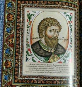 Подарочное издание Макиавелли