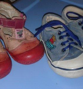 Детские ботинки и кеды