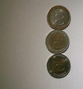 Набор монет 1991-1992 года