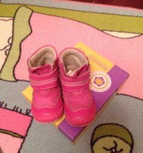 Детские ботиночки (весна, осень)