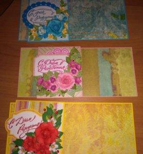 Подарочные конверты для денег