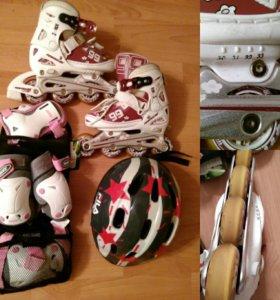 Раздвижные роликовые коньки для девочек
