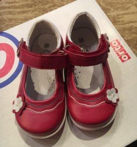 Новые Туфли для девочки 20-й р-р