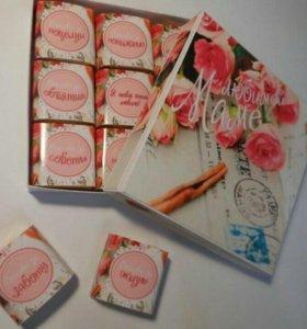 Шокобокс (сладкий подарок)
