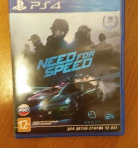 Диск PS4 Need for Speed