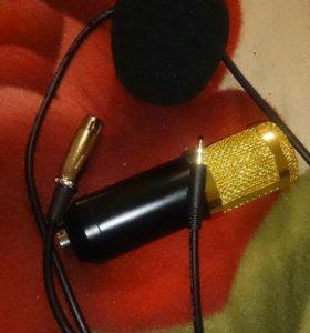 Микрофон студийный, конденсаторный