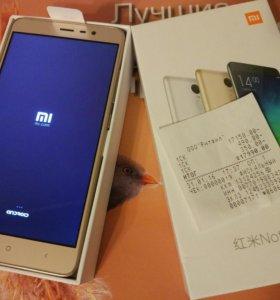 Xiaomi Redmi Note 3 32Gb Gold