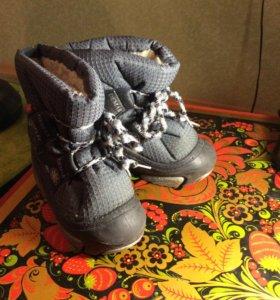 Ботинки зимние демары