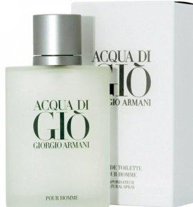 Туалетная вода Giorgio Armani Acqua di Gio Pour