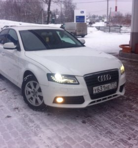 Audi a4 CVT