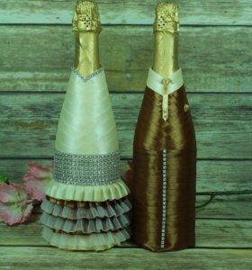 Костюмы на бутылки шампанского