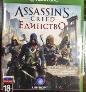 Игра для Xbox one Assassins Creed