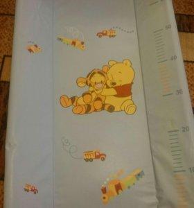 Доска для пеленания + подарок