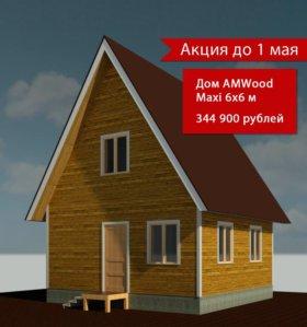 Строительство каркасных дачь, домов, бань