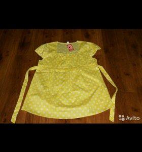 Блузка, брюки для беременных 48-50