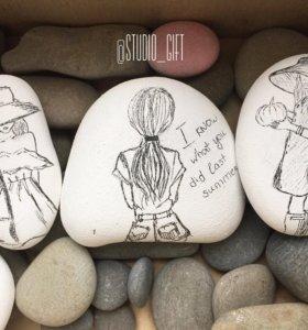 Рисую на камнях