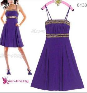 46-48 новое фиолетовое платье