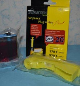 Заправочный комплект для HP 178/920