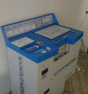 Копиркин - копировальный аппарат