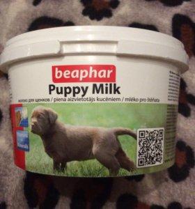 Молоко для щенков