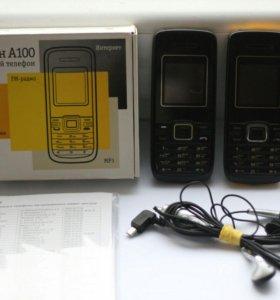 Билайн А100 2 телефона