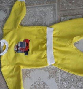 Новые костюмчики 74р