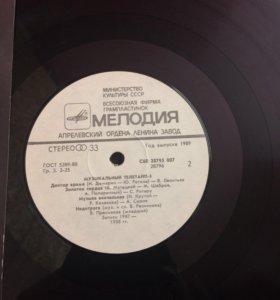 Музыкальный телетайп - 5