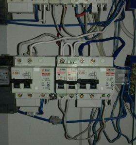 Электрик услуги окажет