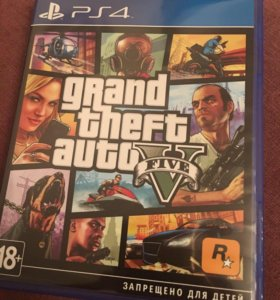 GTA 5 playstation 4
