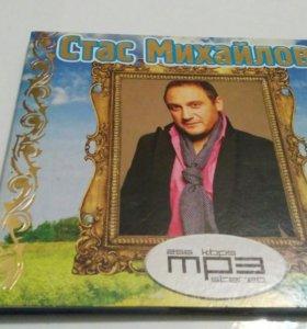 MP3 Стаса Михайлова