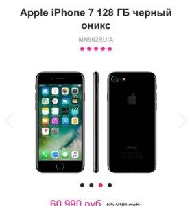 Айфон 7 на 128г