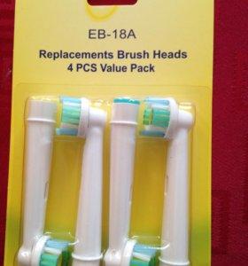 Сменные насадки на зубную щетку OralB