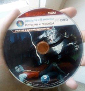 Продам диски (игры)