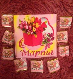 Наборы шоколада к 8 марта