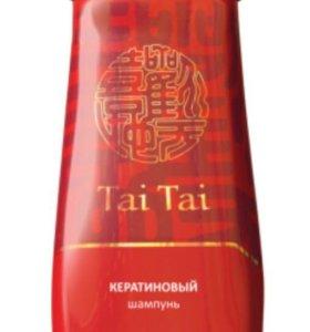 Кератиновый шампунь Tai Tai от Мейтан