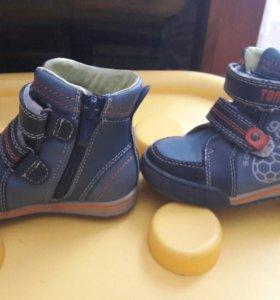 Ботинки весенние на мальчика фирма Tom.m