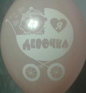 Воздушные шарики на выписку
