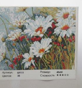 Картины по номерам, Алмазная мозаика