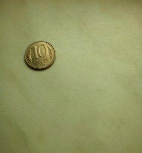 Монета достоинством 10рублей.