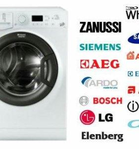 Отремонтирую стиральные и посудомоещьные машинки