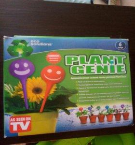 Система для полива растений