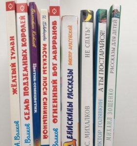 Продаю детские книги