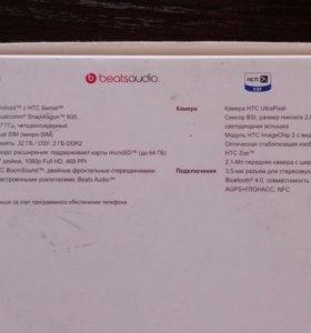 HTC One dual sim M7