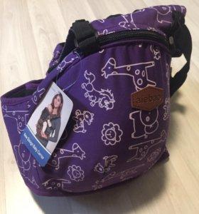 Новый фиолетовый хипсит со спинкой + доставка