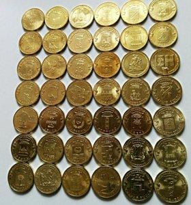 Набор монет 10 рублей города воинской славы