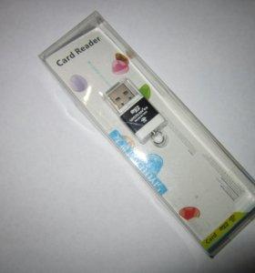 Картридер для micro SD