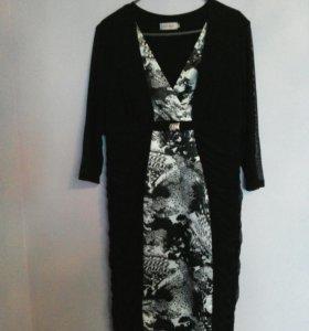 50 раз Новое платье